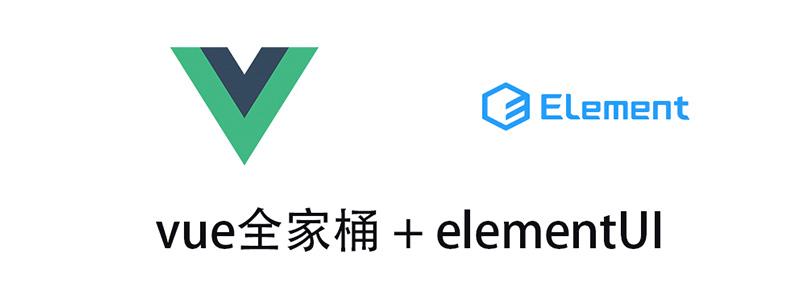 该方案作为一套多功能的后台框架模板,适用于绝大部分的后台管理系统(Web Management System)开发。基于 vue.js,使用 vue-cli3 脚手架,引用 Element UI 组件库,方便开发快速简洁好看的组件。分离颜色样式,支持手动切换主题色,而且很方便使用自定义主题色
