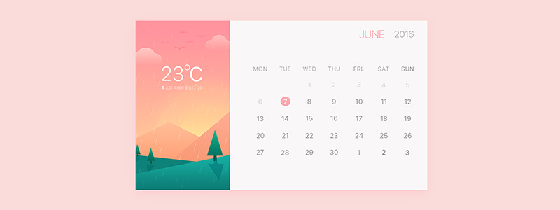 分享15张网页日历界面、网页搜索设计